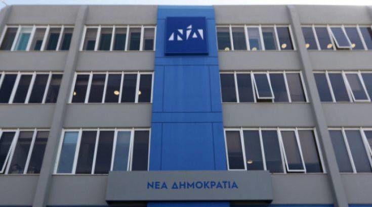 Απάντηση ΝΔ σε ΣΥΡΙΖΑ για τη συνέντευξη Μητσοτάκη: «Συνεχίζουμε, με λύσεις στα θέματα που απασχολούν όλους τους Έλληνες»