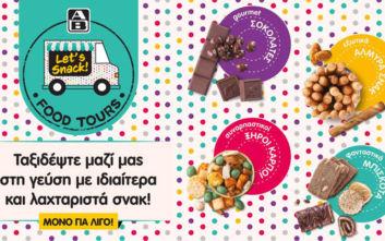 Τα ΑΒ Food Tours ξεκίνησαν και μας φέρνουν γλυκιές κι αλμυρές επιλογές για snacking