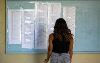 Λάρισα: Άστεγη και άνεργη πέρασε στο Πανεπιστήμιο