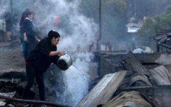 Χιλή: 150 σπίτια καταστράφηκαν από πυρκαγιά στο τουριστικό Βαλπαραΐσο