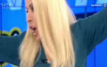 Αννίτα Πάνια: Έπαθε αμόκ στην εκπομπή, πετούσε ό,τι έβρισκε