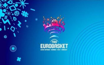 FIBA: Αυτό είναι το λογότυπο του Eurobasket 2021