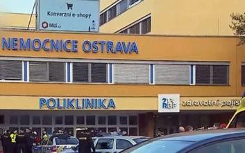 Πυροβολισμοί σε νοσοκομείο στην Τσεχία: Ένας άνδρας αυτοπυροβολήθηκε στο κεφάλι μετά την επίθεση