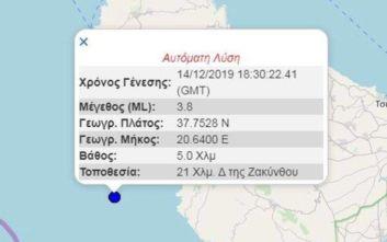 Σεισμός τώρα στη Ζάκυνθο