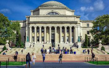 Δωρεάν σπουδές σε πρόσφυγες από το Πανεπιστήμιο Columbia