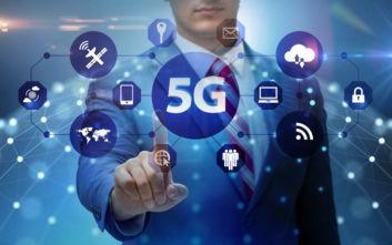 «Η νέα γενιά τηλεπικοινωνιακών συστημάτων 5G: H ζωή μας αλλάζει;»