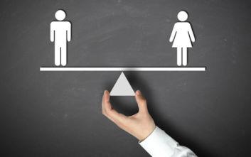 Η κυβέρνηση Τραμπ βάζει στον «πάγο» τροπολογία για ίσα δικαιώματα γυναικών με άντρες