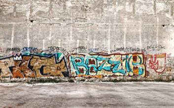 Ανοίγει το πρώτο μουσείο γκράφιτι