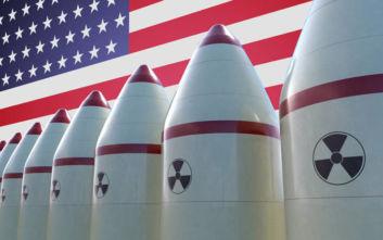 Το Πεντάγωνο έλεγχε μέχρι προσφάτως τα πυρηνικά όπλα με… δισκέτες