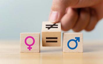 Συνήγορος Καταναλωτή: Αποζημίωση σε γυναίκα για διάκριση με βάση το φύλο από ασφαλιστική εταιρεία