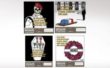 Τα σκίτσα του Charlie Hebdo για τους νεκρούς στρατιώτες που εξόργισαν τη Γαλλία