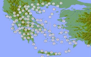 Καιρός: Αυτή θα είναι η πιο κρύα ημέρα της εβδομάδας