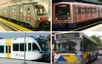 Παραμονή Πρωτοχρονιάς: Τα τελευταία δρομολόγια σε Μετρό, ηλεκτρικό, τραμ και λεωφορεία