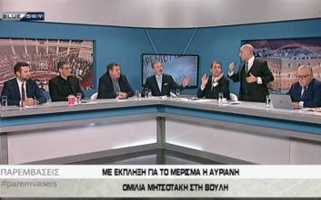 Ο Κωνσταντίνος Μπογδάνος πέταξε το μικρόφωνο και αποχώρησε στον αέρα τηλεοπτικής εκπομπής
