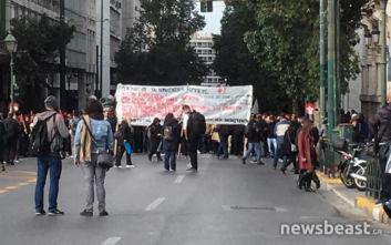 Κίνηση: Κλειστοί δρόμοι στο κέντρο της Αθήνας λόγω της φοιτητικής πορείας