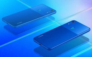 Το ολοκαίνουργιο Huawei Y6s έρχεται με μεγαλύτερη χωρητικότητα, βελτιωμένο design και εξαιρετικά χαρακτηριστικά!