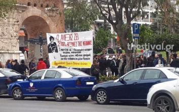 Αλέξης Γρηγορόπουλος: Συγκέντρωση στη Θεσσαλονίκη για τα 11 χρόνια από τη δολοφονία