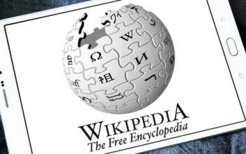 Δικαιώθηκε η Wikipedia από το ανώτατο δικαστήριο της Τουρκίας