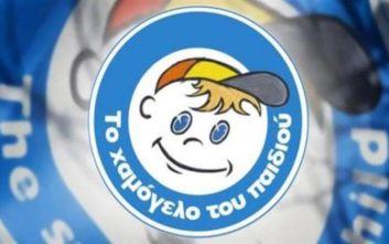 Τριάντα χιλιάδες παιδιά στήριξε το Χαμόγελο του Παιδιού το α' εξάμηνο