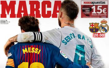 Marca για Clasico: Μέσι και Ράμος αγκαλιά πριν το μεγάλο ντέρμπι
