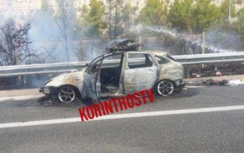 Αυτοκίνητο τυλίχθηκε στις φλόγες εν κινήσει στην εθνική οδό Αθηνών - Κορίνθου