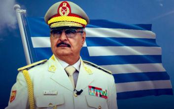 Ο στρατός της Λιβύης ευχαριστεί την Ελλάδα που κρατά τον Χαφτάρ ασφαλή