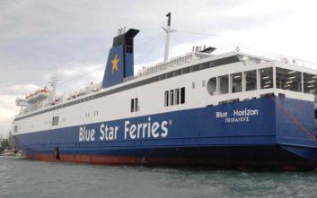 Πλοίο με 428 επιβάτες προσέκρουσε στο λιμάνι του Ηρακλείου