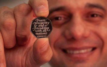 Νέα αναμνηστικά νομίσματα για το Brexit με τη σωστή ημερομηνία