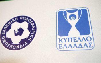 Κύπελλο Ελλάδας: Βγάζει ντέρμπι η κληρωτίδα για τους «8»