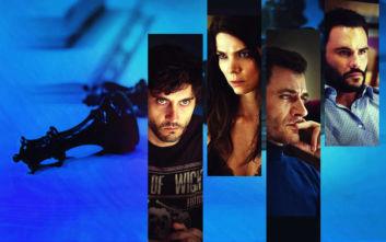 Netflix: Η ισπανική ταινία που αποδείχτηκε εξυπνότερη από τις προβλέψεις