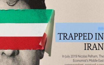 Ανταποκριτής του Economist κρατήθηκε επί επτά εβδομάδες στο Ιράν