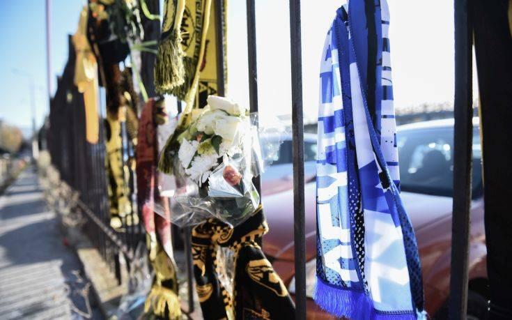 Πάρκο ενάντια στην οπαδική βία δημιουργείται στη Θεσσαλονίκη