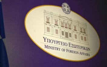 Υπουργείο εξωτερικών: Βαθιά ανησυχία για τα γεγονότα στη Βενεζουέλα