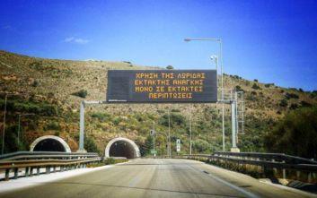 Οι Έλληνες οδηγούν στη ΛΕΑ, κρατούν μικρή απόσταση, αλλά δεν προσπερνούν από τα δεξιά