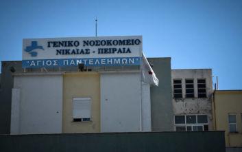 Νοσοκομείο Νίκαιας: Σε απομονωμένο και προστατευμένο χώρο οι 6 ανήλικοι με ψώρα