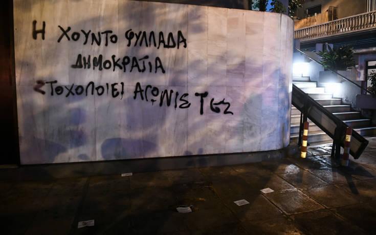 Επίθεση στα γραφεία των εφημερίδων «Δημοκρατία» και «Espresso»