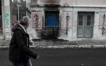 ΝΔ για επίθεση στο Ίδρυμα Μητσοτάκη: Ουδείς στην κυβέρνηση εκφοβίζεται