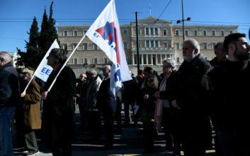Πορεία στο κέντρο για την συμφωνία Ελλάδα - ΗΠΑ: «Θα δώσουμε μάχη»