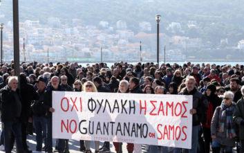 Συγκέντρωση για μεταναστευτικό στη Σάμο: «Ζητάμε αυτά που μας ανήκουν»