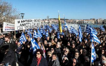 Μεγάλη συγκέντρωση στην Λέσβο στην γενική απεργία για το μεταναστευτικό