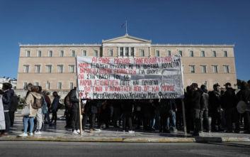 Συλλαλητήριο εκπαιδευτικών και φοιτητών για το νέο ασφαλιστικό και την παιδεία