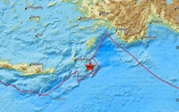 Ισχυρός σεισμός τώρα κοντά στην Κάρπαθο