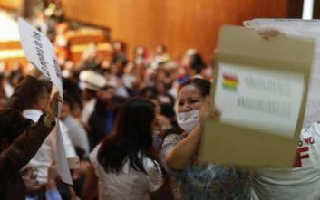 Βολιβία: Στις 3 Μαΐου οι νέες εκλογές
