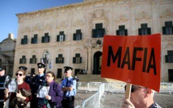 Δολοφονία δημοσιογράφου στη Μάλτα: Παραιτήθηκε ο αρχηγός της αστυνομίας