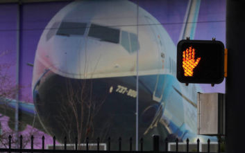 Boeing: Αναμένεται η έγκριση πλοϊμότητας για τα αεροσκάφη 737 MAX