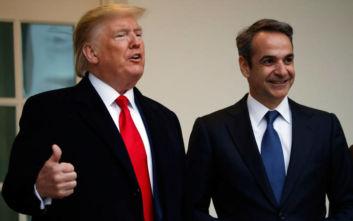 Ολοκληρώθηκε η κρίσιμη συνάντηση Μητσοτάκη - Τραμπ στον Λευκό Οίκο