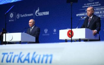 Turkish Stream: Πούτιν και Ερντογάν εγκαινίασαν τον αγωγό φυσικού αερίου