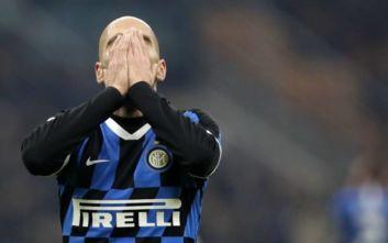 Serie A: Απλήρωτοι επί μήνες οι παίκτες της Ιντερ