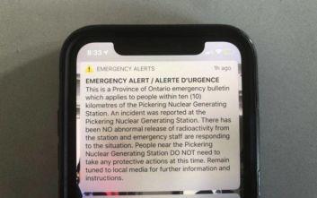 Από λάθος σήμανε συναγερμός στον Καναδά για «περιστατικό» σε πυρηνικό σταθμό