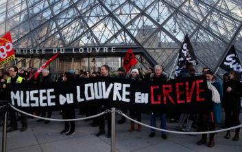 Οι απεργοί στη Γαλλία απέκλεισαν το μουσείο του Λούβρου